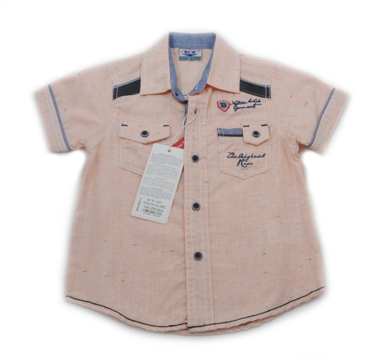 Koszula chłopięca 98/104